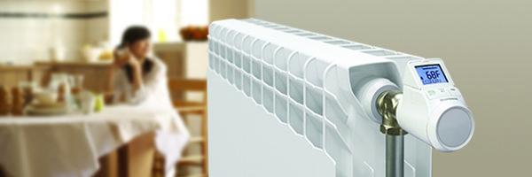 honeywell radiator heat control
