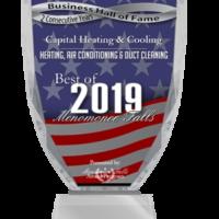 Menomonee Falls Award